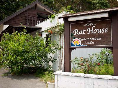 インドネシアンカフェ ラットハウス