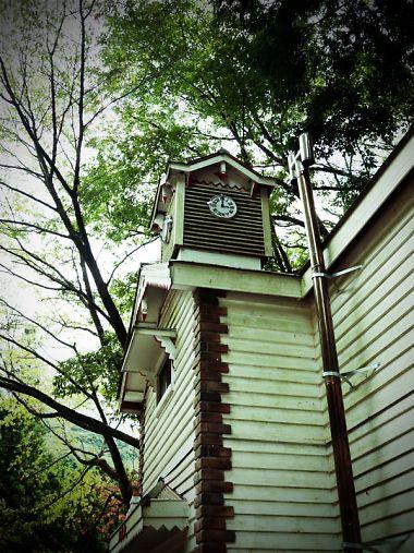 ネオ・キタロー村 時計台
