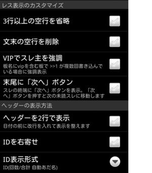 2CHM014_convert_20120504124502.png