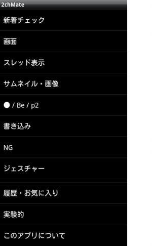 2CHM029_convert_20120504173853.png