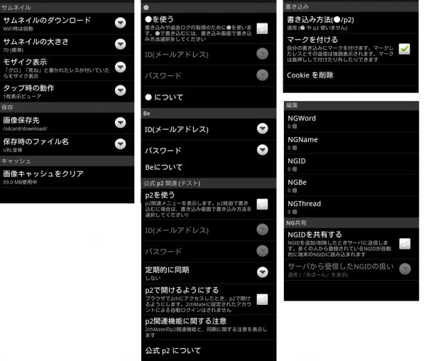 2CHM031_convert_20120504173936.png