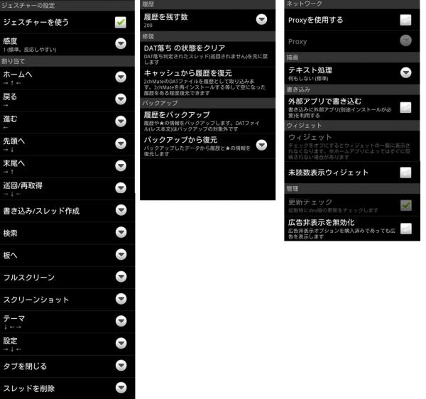 2CHM032_convert_20120504173955.png