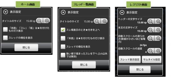 2CHM036_convert_20120504174109.png