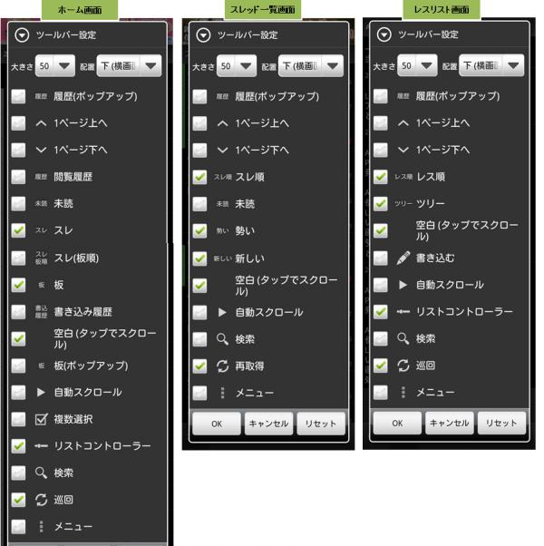2CHM037_convert_20120504174129.png