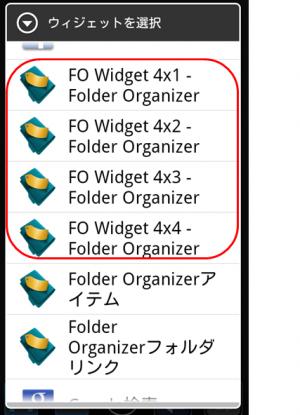 FOL001_convert_20120805213628.png