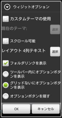 FOL004_convert_20120805213751.png