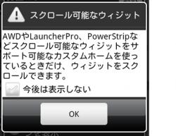 FOL007_convert_20120812064546.png