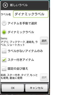 FOL016_convert_20120812104554.png