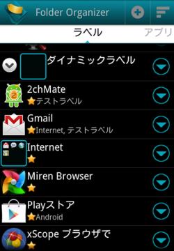 FOL017_convert_20120812104636.png