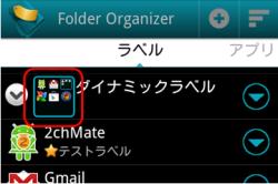 FOL020_convert_20120812104834.png