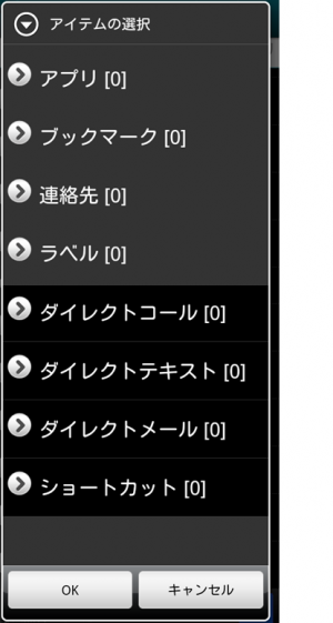 FOL023_convert_20120812105033.png