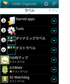 FOL025_convert_20120812105338.png