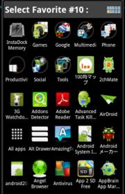 ISTA009_convert_20120803071458.png