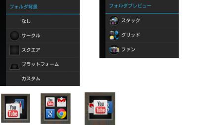 JBH080_convert_20121009220309.png