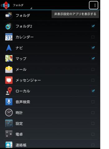 NovaApex022_convert_20121224054842.png