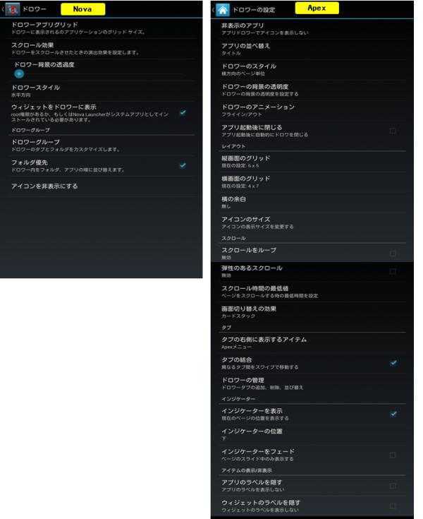 NovaApex024_convert_20121224062509.png