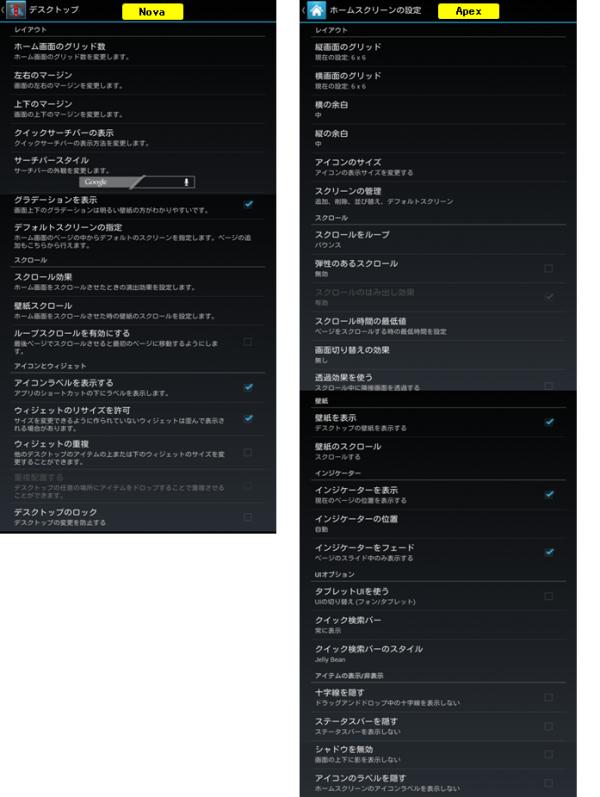NovaApex036_convert_20121231063124.png