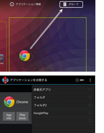NovaApex064_convert_20130103172610.png