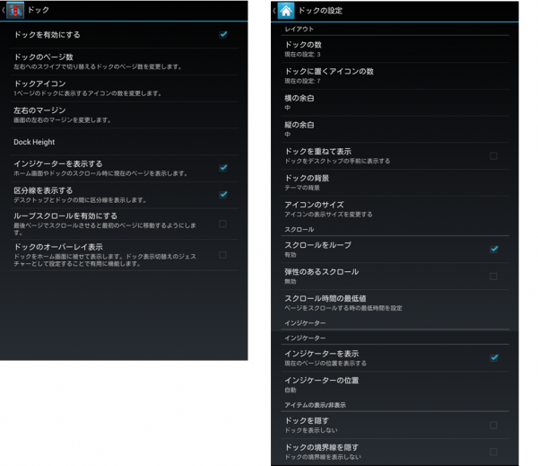 NovaApex065_convert_20130103181927.png