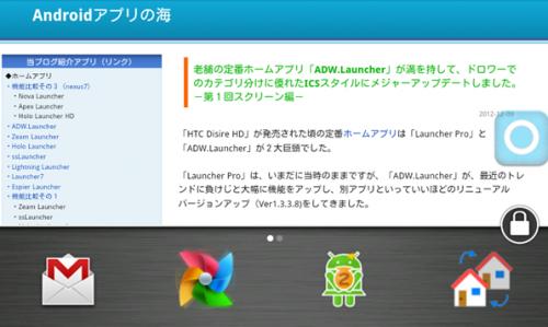 SWAP012_convert_20121215195833.png