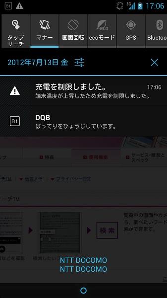 1207131936_758_1.jpg