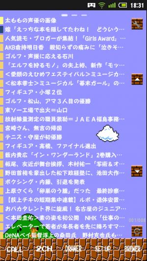 1307202125_980_1.jpg