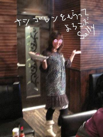 04-12 Japan 1110sally1