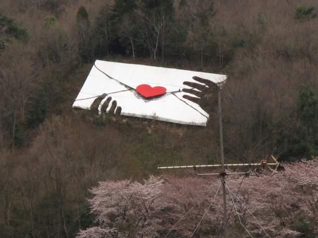 04-12 Japan 1640