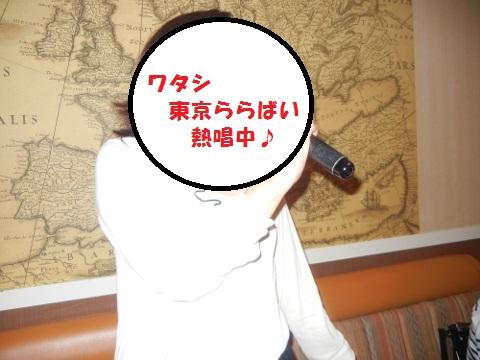 プチ同窓会②