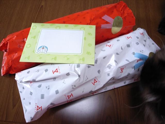 プレゼントみつ1