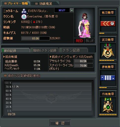 6xsB1uUHShdKEQe_1348746651.jpg