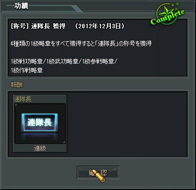 ZAXpqvS_vJ5YSQC1354628529_1354628545.jpg