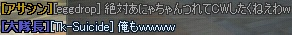 2012-04-13 01-48-41