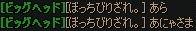 2012-05-01 18-18-08