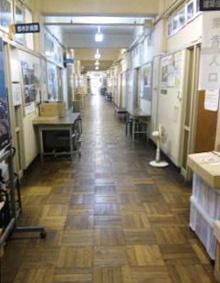 下関市役所