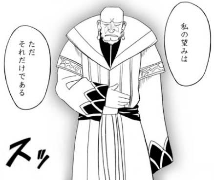 14元ネタ4