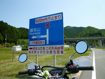 P1040046.jpg