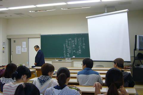 倉芸講義0621