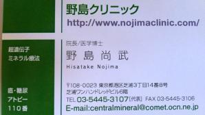 IMG_9818_convert_20121128000457.jpg