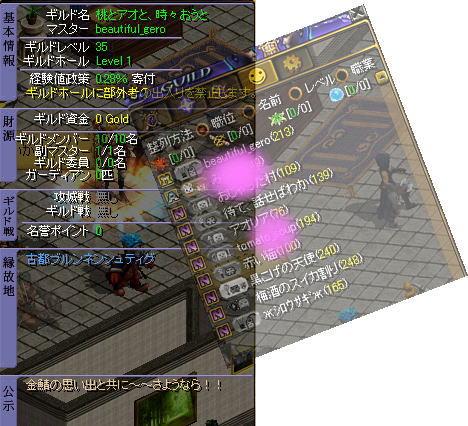 s137.jpg