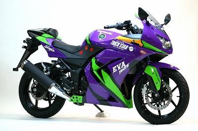 eva-ninja250r.jpg
