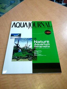 ada journal204