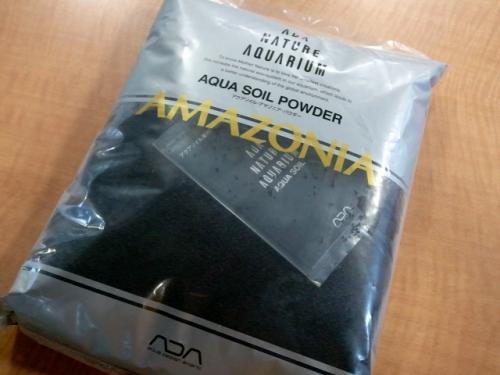 amazonia powder