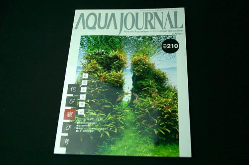 ada journal210