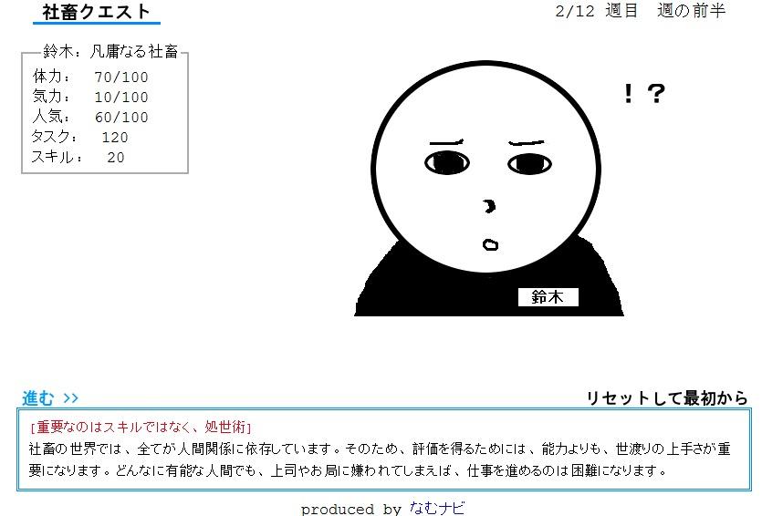 傲游截图20130217145626