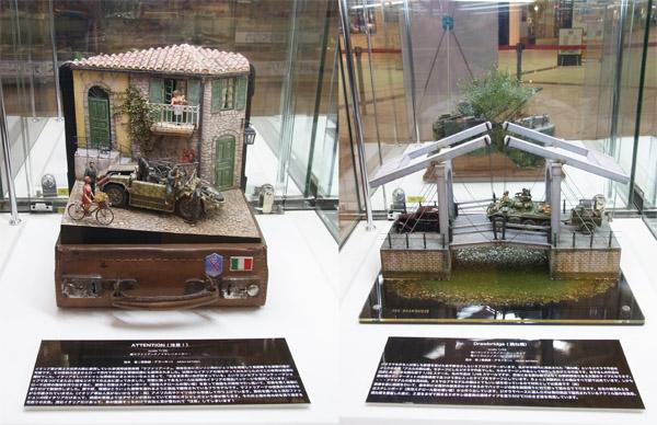 模型作品展9