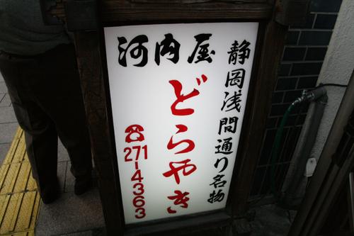 takajyo2.jpg