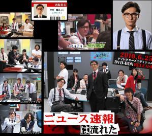 2009news (2)