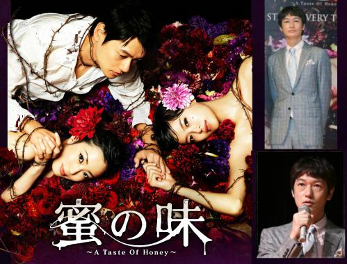 2011TH (1)