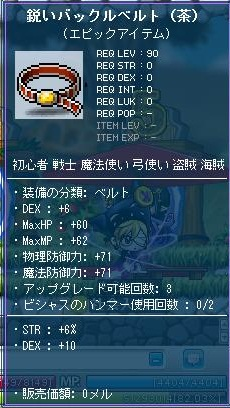 Maple120416_024423.jpg